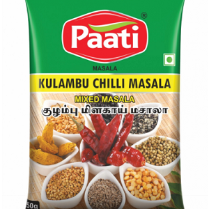 Paati Masala Kulambu Chilly Powder 500 Grams
