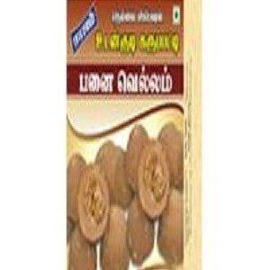 Rajam Panavellam Mix 500 Grams