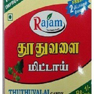 Rajam Thuthuvalai Mittai Thuthuvalai Candy Box